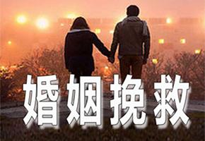 国务院办公厅关于印发我国对立拐卖人口举动计划(2013—2020年)的通知  3
